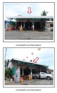 ที่ดินพร้อมสิ่งปลูกสร้างหลุดจำนอง ธ.ธนาคารกรุงไทย บางกุ้ง เมืองสุราษฎร์ธานี สุราษฎร์ธานี