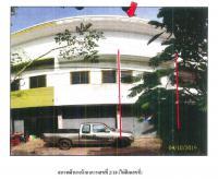 อาคารพาณิชย์หลุดจำนอง ธ.ธนาคารกรุงไทย ดอนสัก ดอนสัก สุราษฎร์ธานี