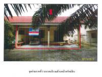 ตึกแถวหลุดจำนอง ธ.ธนาคารกรุงไทย ไชยคราม ดอนสัก สุราษฎร์ธานี