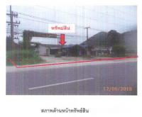 โรงงานหลุดจำนอง ธ.ธนาคารกรุงไทย ท่าอุแท กาญจนดิษฐ์ สุราษฎร์ธานี
