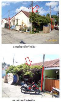 ทาวน์เฮ้าส์หลุดจำนอง ธ.ธนาคารกรุงไทย บ่อผุด เกาะสมุย สุราษฎร์ธานี