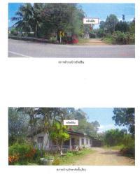 ที่ดินพร้อมสิ่งปลูกสร้างหลุดจำนอง ธ.ธนาคารกรุงไทย บ้านยาง คีรีรัฐนิคม สุราษฎร์ธานี