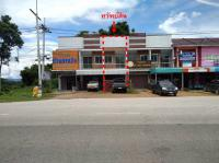 ตึกแถวหลุดจำนอง ธ.ธนาคารกรุงไทย เขาวง บ้านตาขุน สุราษฎร์ธานี