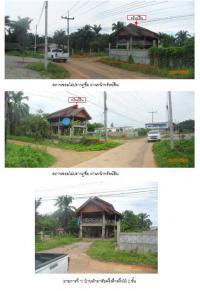 บ้านเดี่ยวหลุดจำนอง ธ.ธนาคารกรุงไทย บางสวรรค์ พระแสง สุราษฎร์ธานี