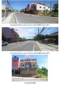 ตึกแถวหลุดจำนอง ธ.ธนาคารกรุงไทย ท่าขนอน คีรีรัฐนิคม สุราษฎร์ธานี