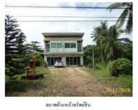 ที่ดินพร้อมสิ่งปลูกสร้างหลุดจำนอง ธ.ธนาคารกรุงไทย ท่าข้าม พุนพิน สุราษฎร์ธานี