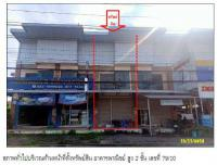 ตึกแถวหลุดจำนอง ธ.ธนาคารกรุงไทย เวียงสระ เวียงสระ สุราษฎร์ธานี