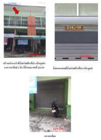 อาคารพาณิชย์หลุดจำนอง ธ.ธนาคารกรุงไทย เกาะพะงัน เกาะพะงัน สุราษฎร์ธานี