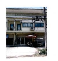 อาคารพาณิชย์หลุดจำนอง ธ.ธนาคารกรุงไทย บางสวรรค์ พระแสง สุราษฎร์ธานี