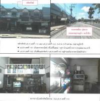 อาคารพาณิชย์หลุดจำนอง ธ.ธนาคารกรุงไทย เขาวง บ้านตาขุน สุราษฎร์ธานี