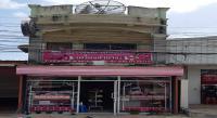 อาคารพาณิชย์หลุดจำนอง ธ.ธนาคารกสิกรไทย สินปุน พระแสง สุราษฎร์ธานี