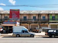 อาคารพาณิชย์หลุดจำนอง ธ.ธนาคารทหารไทยธนชาต ทุ่งกง กาญจนดิษฐ์ สุราษฎร์ธานี